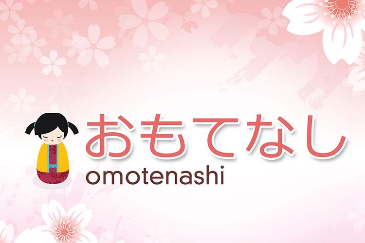 Omotenashi Swan Lake Residences