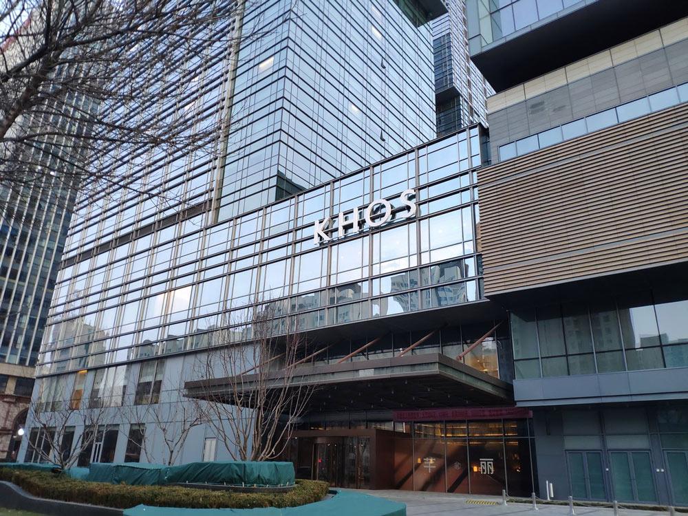 KHOS Langfang - khách sạn đầu tiên mang thương hiệu KHOS