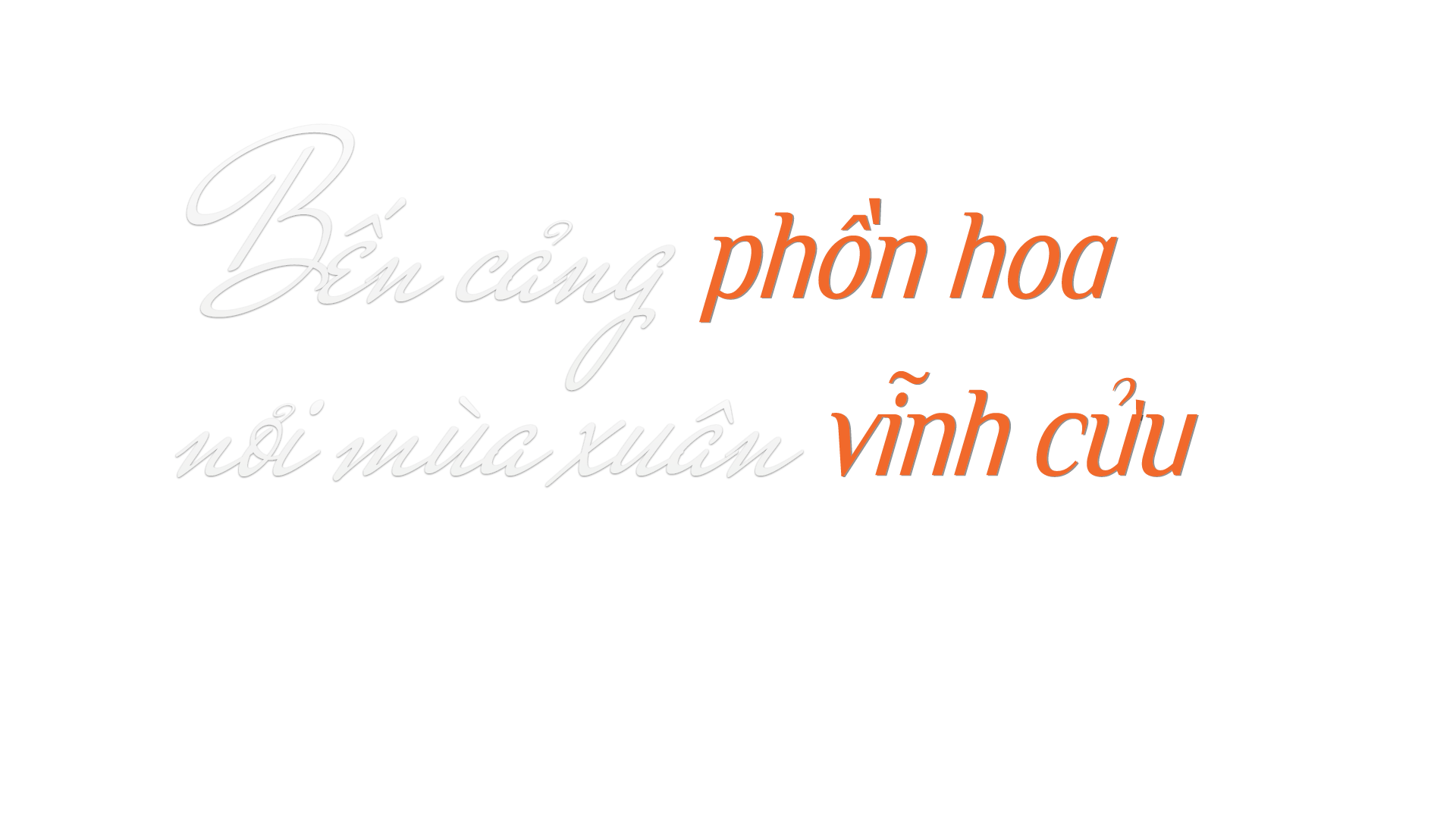 Slogan Sun Premier Village Primavera